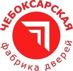 Чебоксарская фабрика дверей