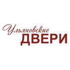 Двери Ульяновские